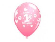Baloni 29cm, Mazuļiem - 1. gadiņš, rozā, QUALATEX