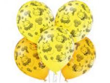 Baloni Bites, BelBal, 29cm