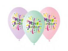 """Baloni """"Happy Birthday!"""" - priecīgu dzimšanas dienu, GEMAR, 33cm"""