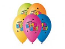 """Baloni """"Happy Birthday!"""" - priecīgu dzimšanas dienu 2, GEMAR, 33cm"""