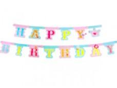 Virtene - Happy Birthday 6